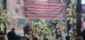 پیام تسلیت مدیرعامل انجمن خیریه حضرت قمر بنی هاشم(ع)نجف آباد به خانواده محترم مرحوم مغفور حاج اسحاق انتشاری
