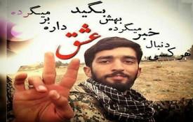 آمادگی درمانگاه تخصصی انجمن خیریه حضرت قمر بنی هاشم (ع) جهت مراسم تشییع و خاکسپاری شهید محسن حججی