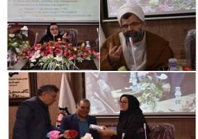 هفتاد و سومین جلسه خیرین صبحهای چهارشنبه انجمن خیریه بهداشتی درمانی حضرت قمر بنی هاشم(ع)