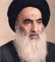 مرجع عالیقدر حضرت آیت الله سید علی سیستانی