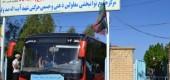 اعزام مددجویان مرکز توانبخشی شهید آیت اله صدوقی به سفرهای زیارتی و سیاحتی