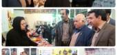برگزاری نمایشگاه و فروشگاه آثار و تولیدات معلولین